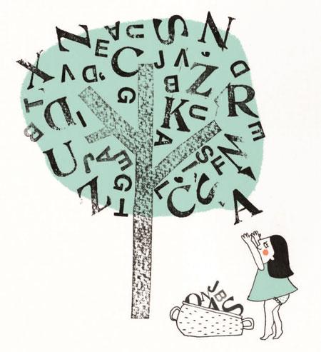 Il·lustració de Paula Velazquez per la UAB